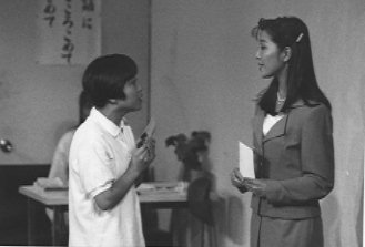 増渕正子、はしもとゆか